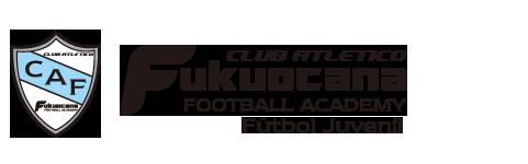 【フクオカーナアカデミー】福岡の少年サッカースクール・ジュニアユースチームサイト