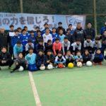 ☆フッチボウな人生 -vida de futbol- 2019.10.10☆