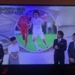 ☆フッチボウな人生 -vida de futbol- 2019.7.23☆
