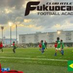 ☆フッチボウな人生 -vida de futbol- 2019.11.30☆